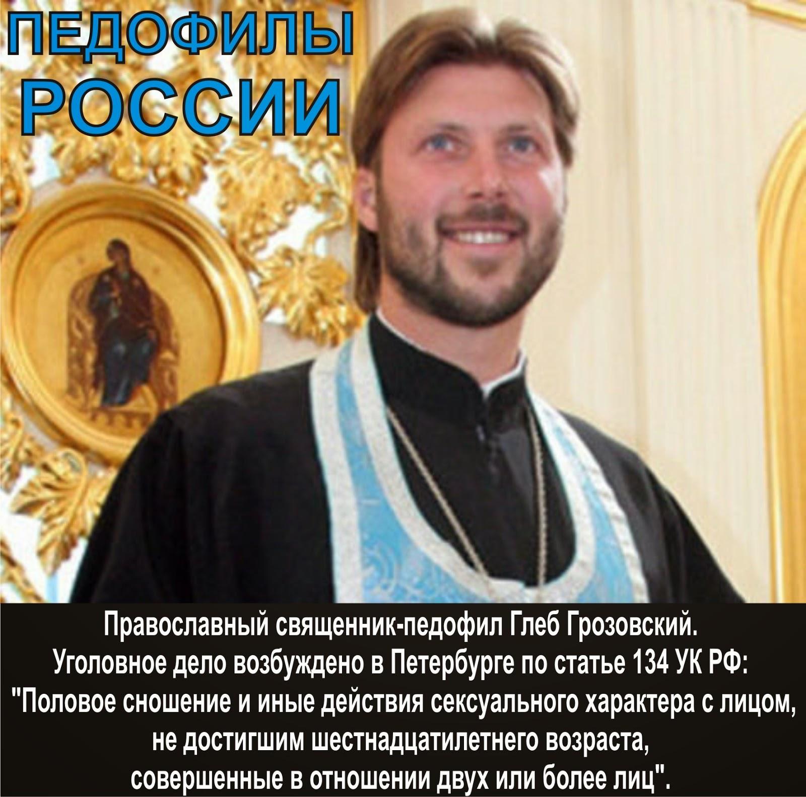Путин позвал российских олигархов в Кремль на торжественный ужин - Цензор.НЕТ 387