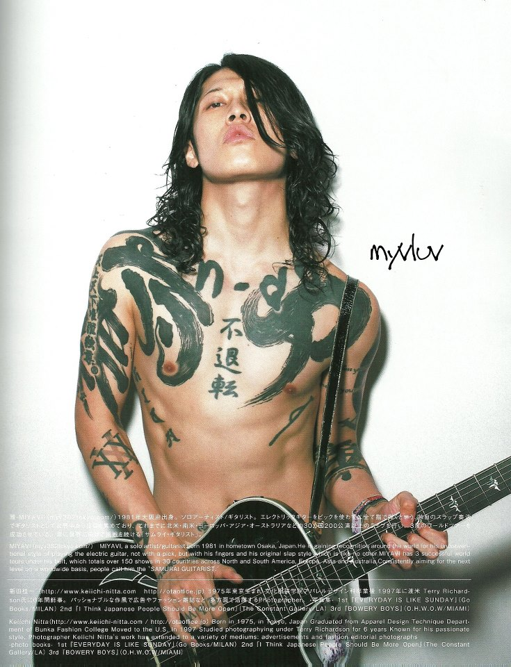 Miyavi Rocks Miyavi Tattoos