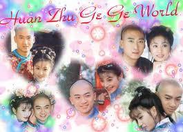 judul asli huan zhu ge ge ii 2 sheng se xiang xu pengarang chiung yao