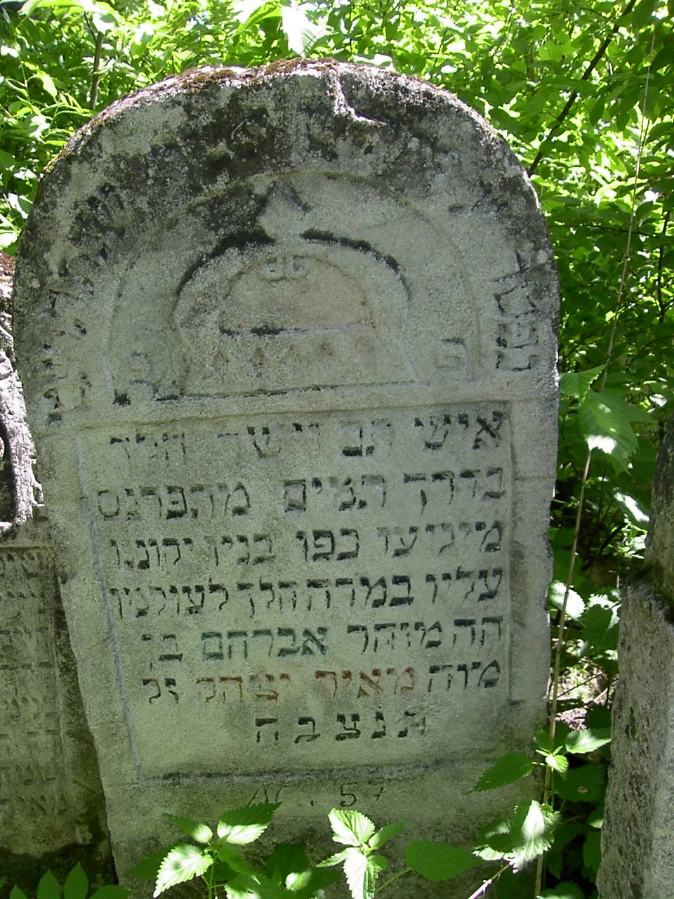 2015 The Jewish Cemetery In Lubaczow Poland Decoration The