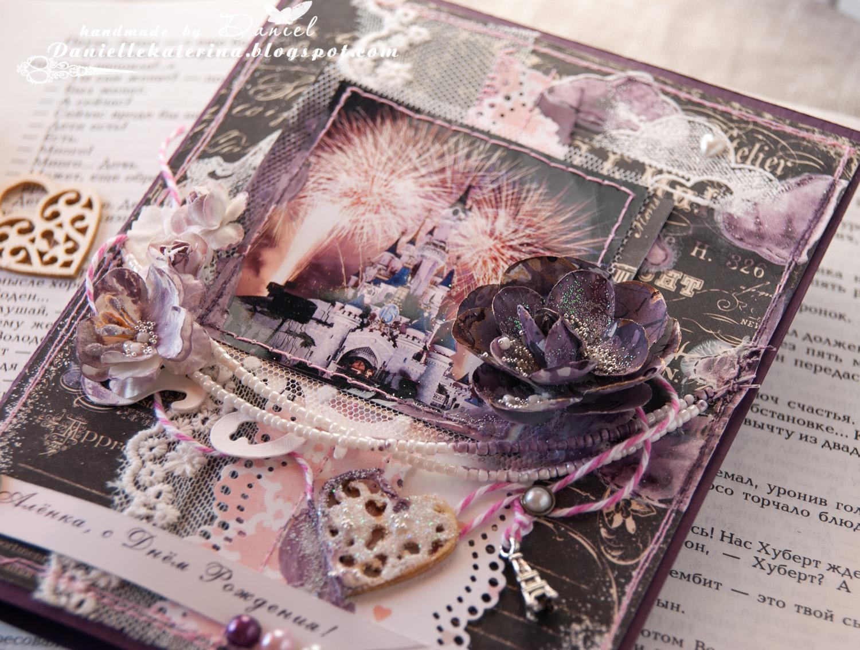 открытка+глиттер+блеск