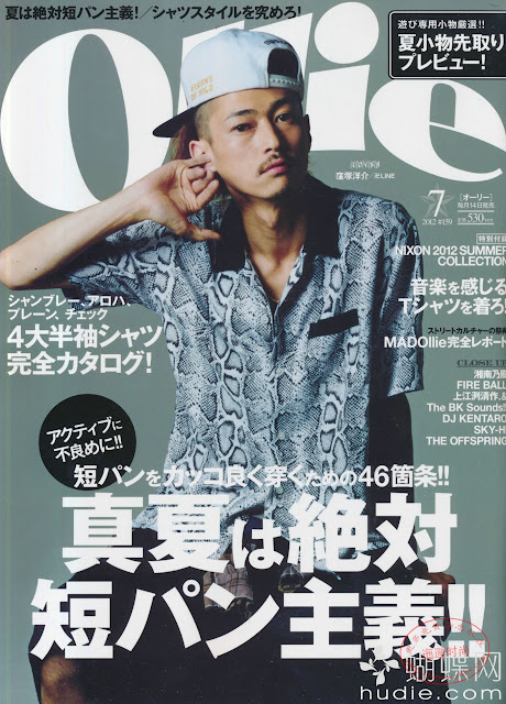 ollie july 2012 japanese b-style magazine scans