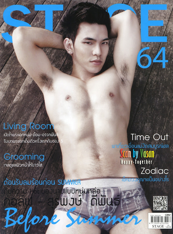 1576257000fef5c302229e7ef46f5c6878718b50 Stage 64   Hot Thai Magazine