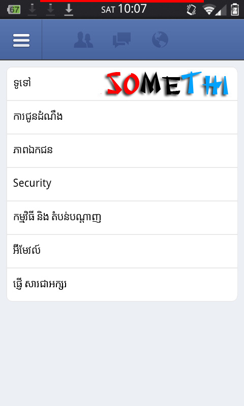 khmer apk for galaxy s3