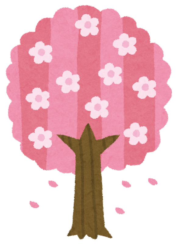 http://2.bp.blogspot.com/-nDXe-1j5lKc/VQF_lKfyXhI/AAAAAAAAsNs/xoQA1Eua3S0/s800/tree1_haru.png