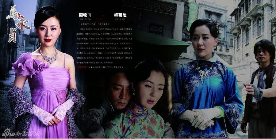 Hình ảnh diễn viên phim Ma Vinh Trinh - THVL1 2013