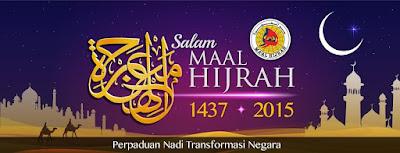 Selamat Menyambut Tahun Baru 1437 Hijrah