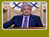 برنامج العاشرة مساءاً مع وائل الإبراشى - حلقة الإثنين 8-2-2016
