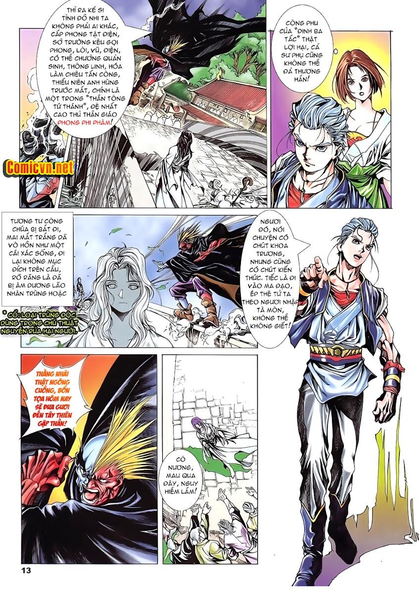 Lục Đạo Thiên Thư chap 5 - Trang 12