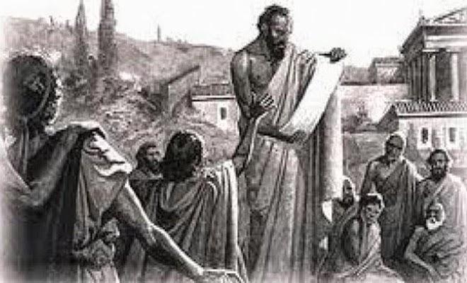Δοκιμασίες Αρχόντων Αρχαία Ελλάδα Αθήνα Δημοκρατία Νόμοι Αξίωμα