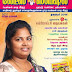 Ladies special by Girija Ragavan Tamil magazine Nov 2014