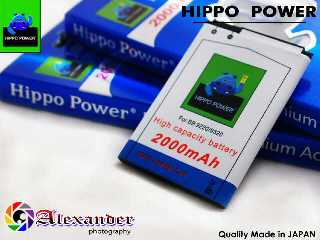 Baterai Blackberry Double Power JS-1 Hippo Power