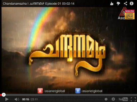 Chandanamazha 24 July serial