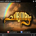 Asianet Chandanamazha serial 29th Jul 2014 latest episode  | Chandanamazha 29 Jul 2014 today's episode-145