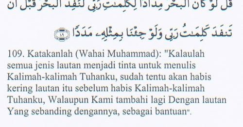 Hikmah Ayat Ayat Al Quran Al Kahfi Ayat 109