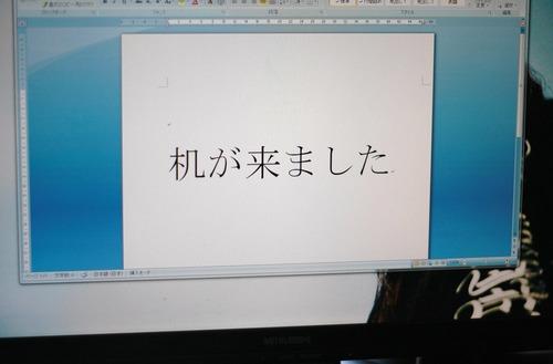 ニトリのL字デスク