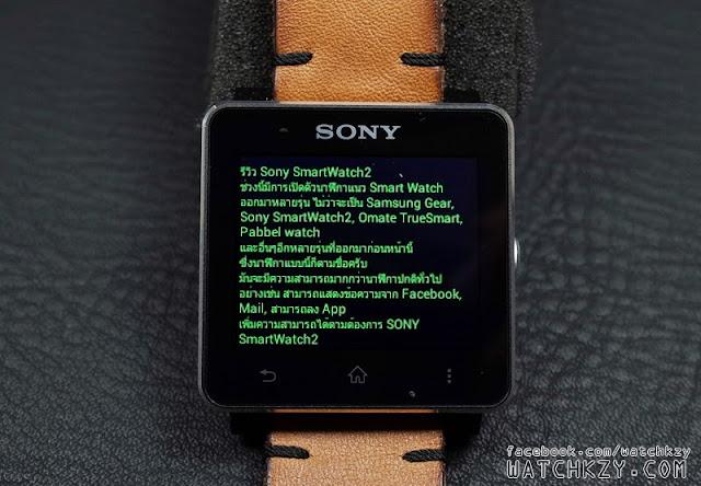 Sony SmartWatch 2 แสดงภาษาไทย