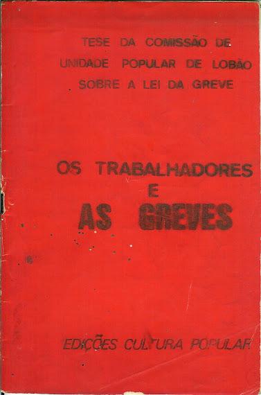 O nosso primeiro livro
