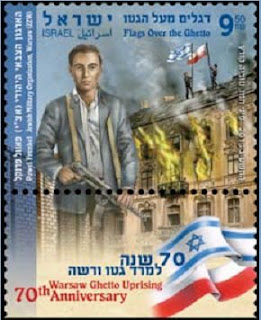 Israel: Flags Over the Ghetto -www.israelpost.co.il