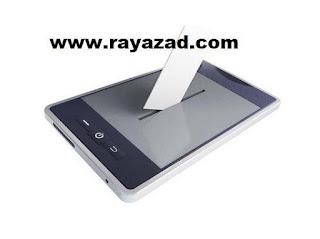 http://www.rayazad.com