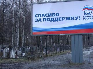 За 23 октября нарушений перемирия не было. Продолжается восстановление инфраструктуры Донбасса, - пресс-центр АТО - Цензор.НЕТ 2528