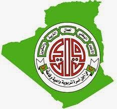 الاتحاد الوطني لعمال التربية والتكوين Unpef algerie