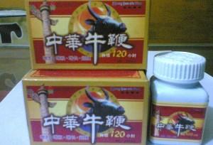http://revashop18.blogspot.com/2013/10/obat-kuat-pria-chong-hua-ginseng.html