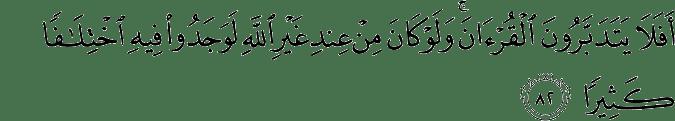 Surat An-Nisa Ayat 82
