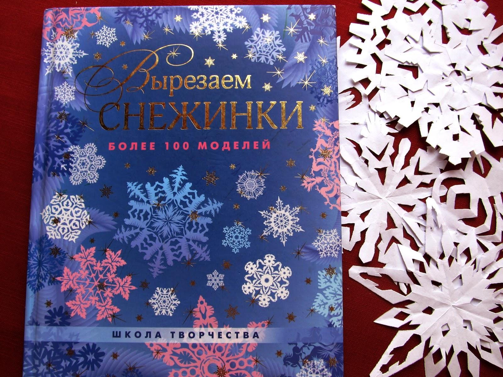 оригами схема изготовления снежинки
