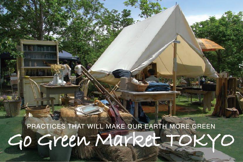 Go Green Market TOKYO