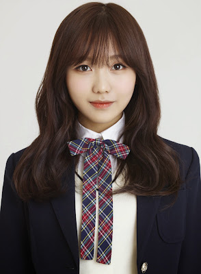 Lovelyz Sujeong Profile