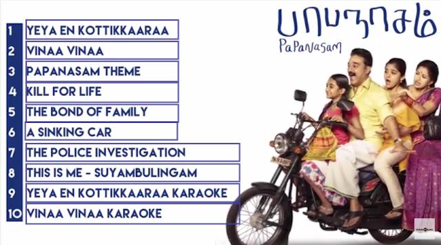 Papanasam mp3 audio songs