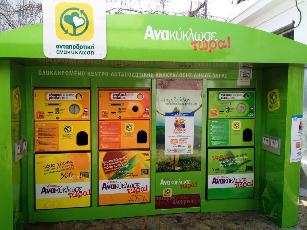 Μεγάλη Γιορτή Ανταποδοτικής Ανακύκλωσης για τους μαθητές του Δήμου Ύδρας