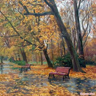 Осень, дождь, парк