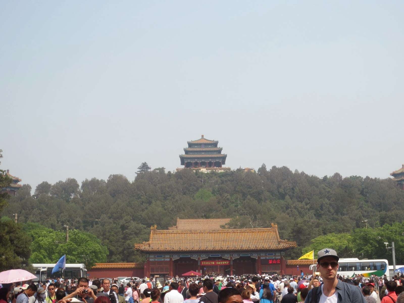 View from outside Forbidden City