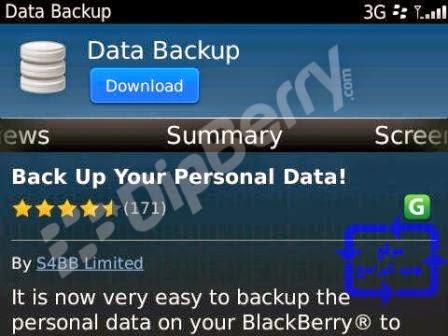 تحميل برنامج عمل نسخة احتياطية للبلاك بيري, برنامج data backup الجديد