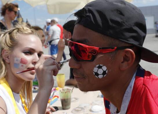 Oakley 2018 FIFA  World Cup