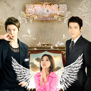 download lagu musik skip beat gratis 4shared