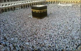 Hajj Pictures Download Full HD Wallpapers 2012 Makkah