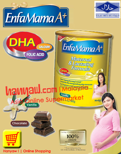 Farex milk powder online shopping