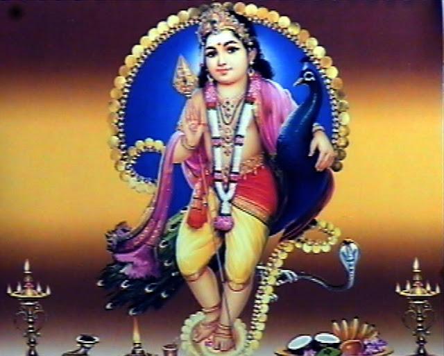 Lord Kanthan