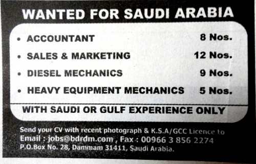Accountant Wanted4
