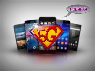iPhone 5G Chip Phones