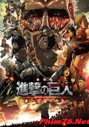 Attack On Titan Crimson Bow And Arrow - Anime