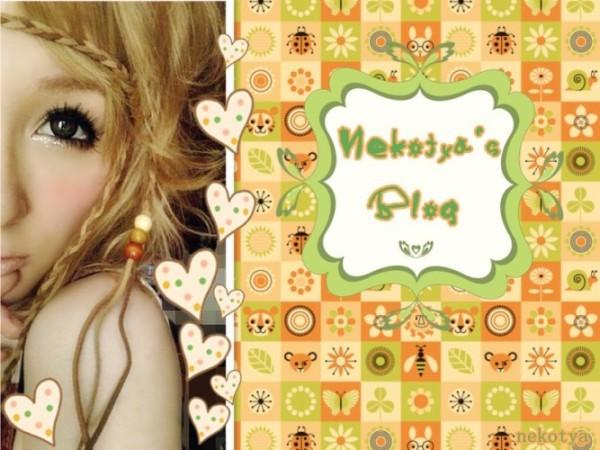 ♥~私の日記~♥