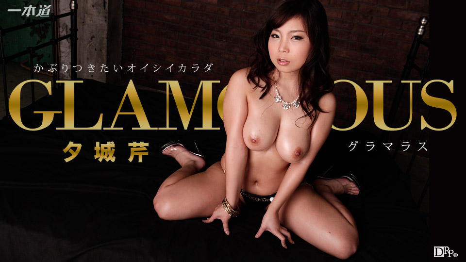 JAV Uncensored 102315 176 Seri Yuki