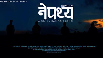 Nepathya Movie Poster
