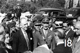 Μελιγαλάς 1944