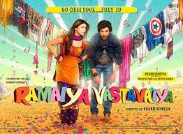 Ramaiya Vastavaiya (2013) Hindi Movie Release Date