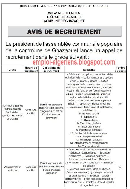 إعلان عن مسابقة توظيف في بلدية الغزوات ولاية تلمسان جانفي 2016